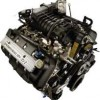 Ford 5.4L Expedition Engines for Sale | Car Engines for Sale 5.4L Ford